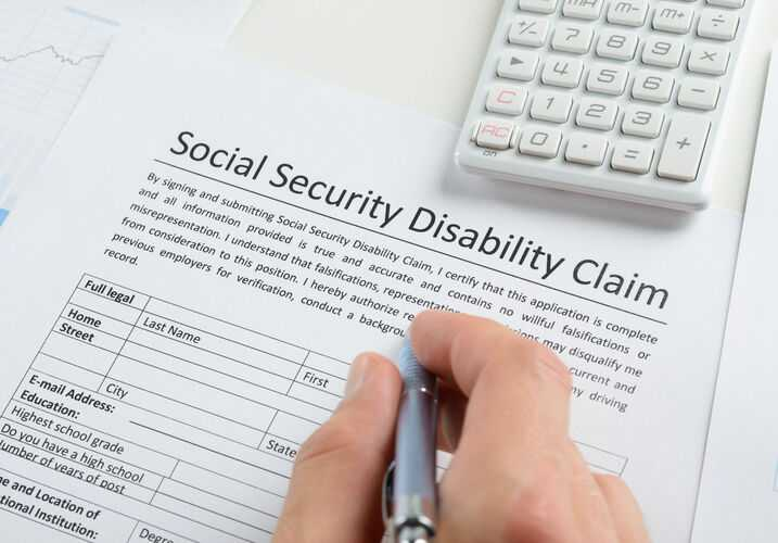 applying for social security disability